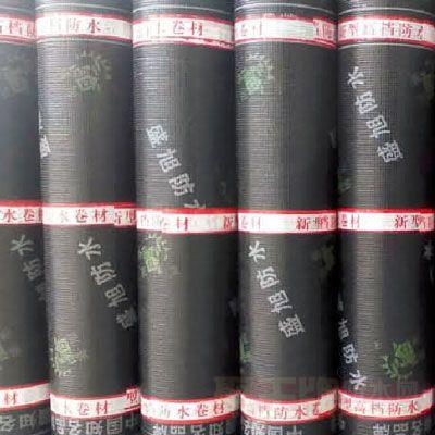 塑性体(APP)改性沥青防水卷材产品包装图片