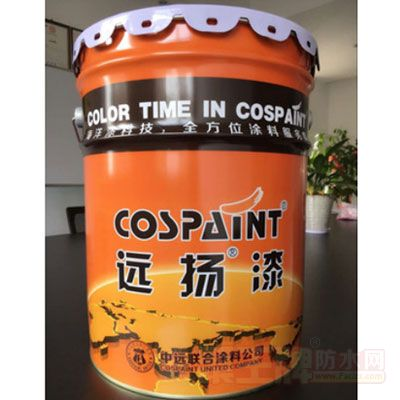 COSPAINT远扬漆911防水涂料