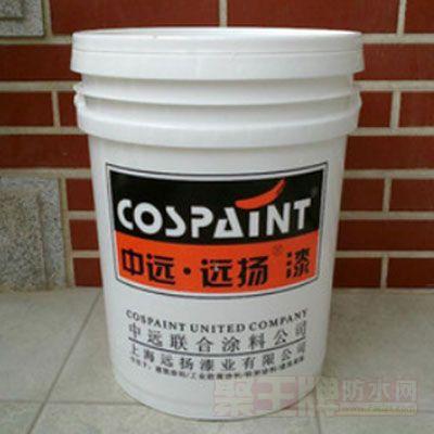 中远汇丽911聚氨酯防水涂料 油漆 工业涂料 建筑漆