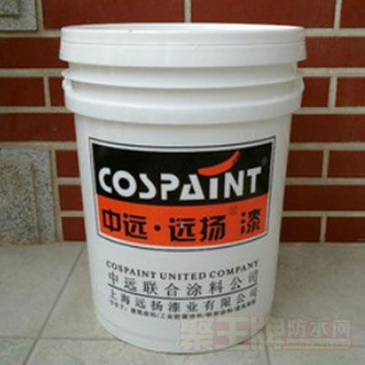 远扬漆HJ23碱性有机硅防水剂 油漆