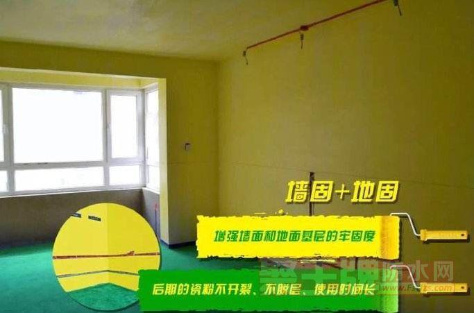 点击查看紫云县新型墙固地固厂家直销批发零售详细说明