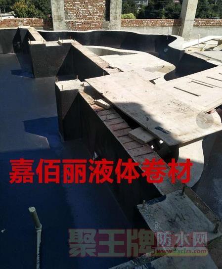 嘉佰丽册亨县SBS液体卷材屋面防水质保15年