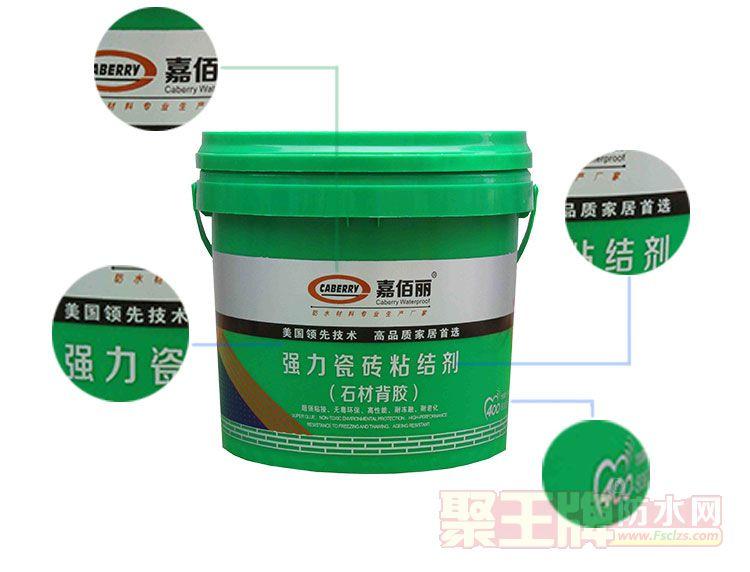 点击查看韶山市强力瓷砖粘接剂单组份瓷砖背胶详细说明