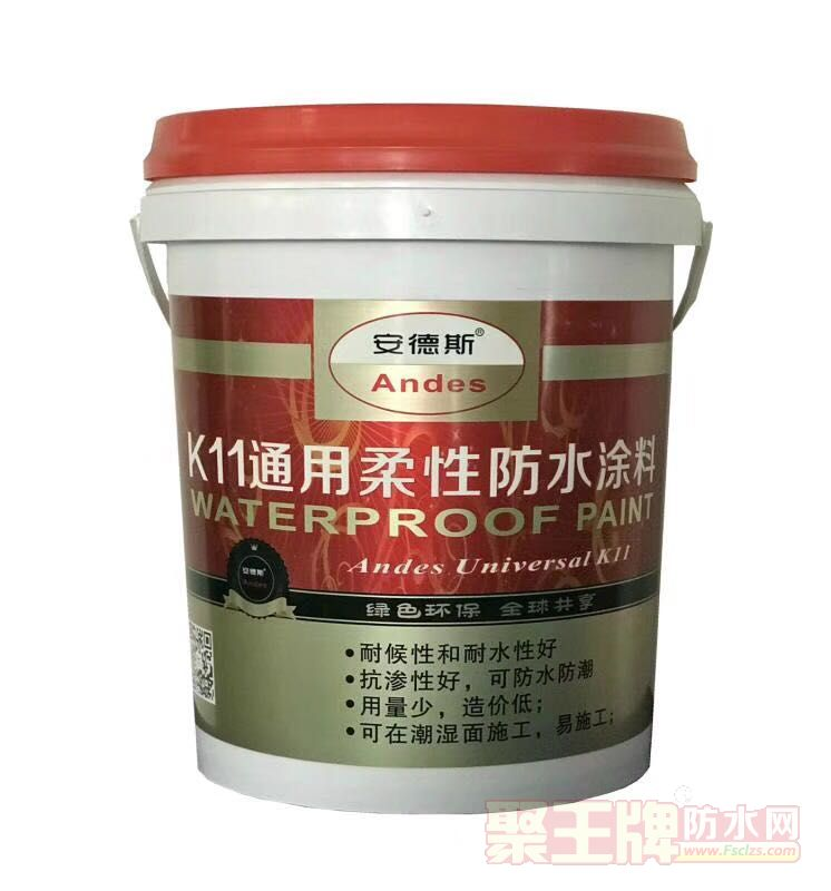 彩色K11柔韧性防水涂料公司彩色防水价格