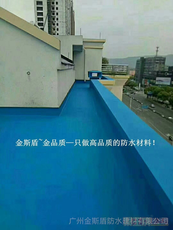 太原彩色柔韧型防水品牌K11柔韧型涂料价