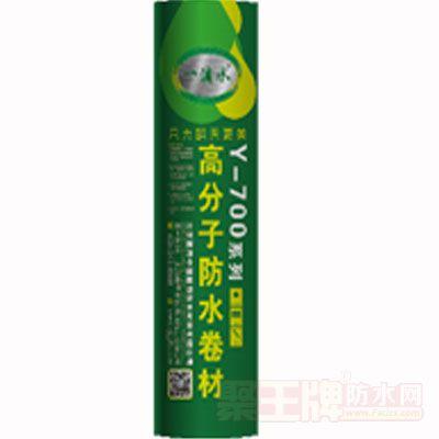 Y-702 聚氯乙烯(PVC)防水卷材