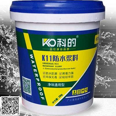 点击查看kl1通用型防水材料详细说明