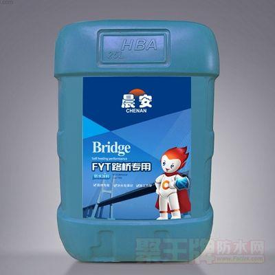 FYT路桥专用防水 产品图片