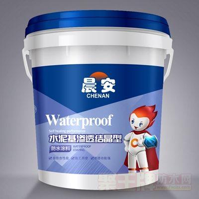 水泥基渗透结晶型防水涂料详细说明