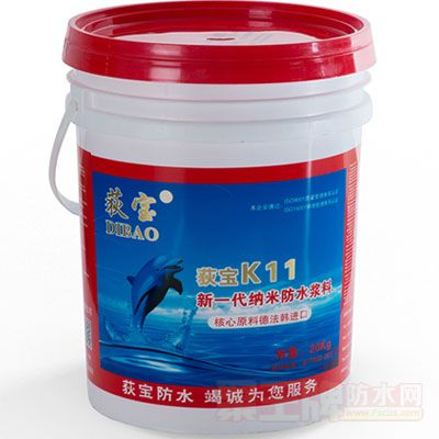 点击查看新一代纳米K11防水浆料详细说明