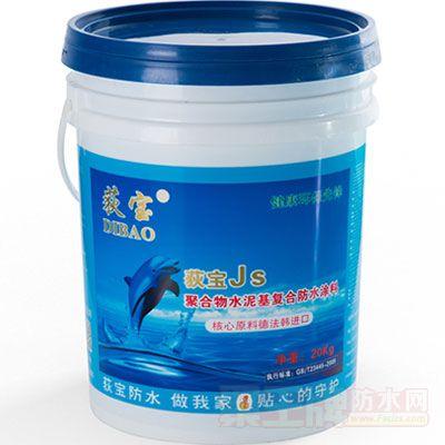 点击查看JS聚合物水泥基复合防水涂料详细说明