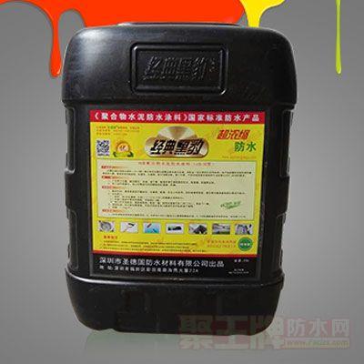 SDG聚合物水泥防水涂料(JS-II型)超浓缩防水