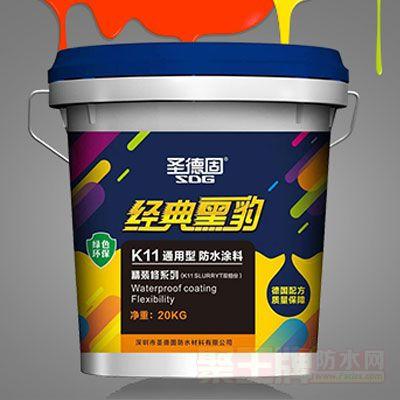 点击查看经典黑豹K11通用型防水涂料详细说明