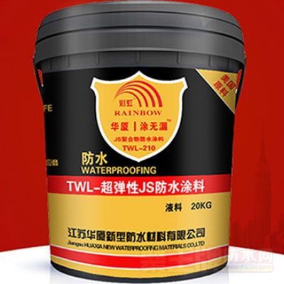 TWL超弹性JS防水涂料