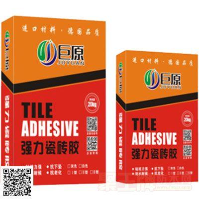 点击查看JY-101强力瓷砖粘胶剂详细说明