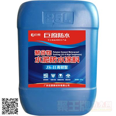 点击查看巨原方桶聚合物防水涂料高韧型详细说明