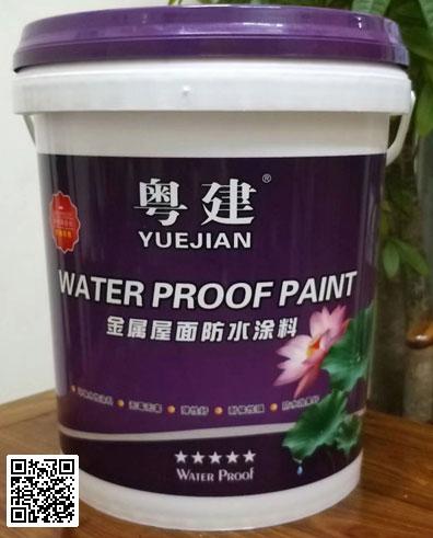 点击查看广东金属屋面防水防腐专用材料生产厂家详细说明