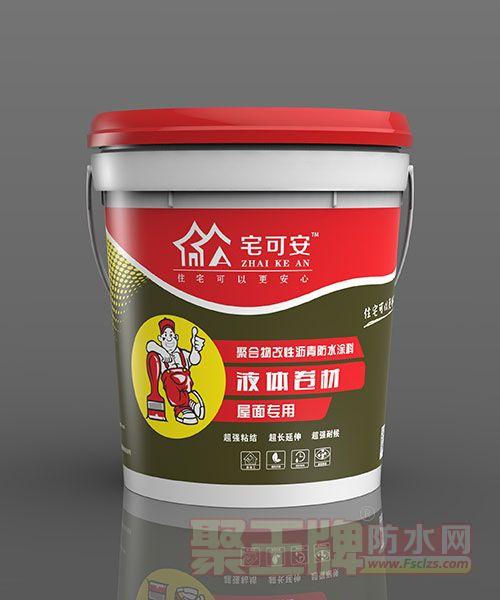 聚合物改性沥青防水涂料液体卷材宅可安建材详细说明