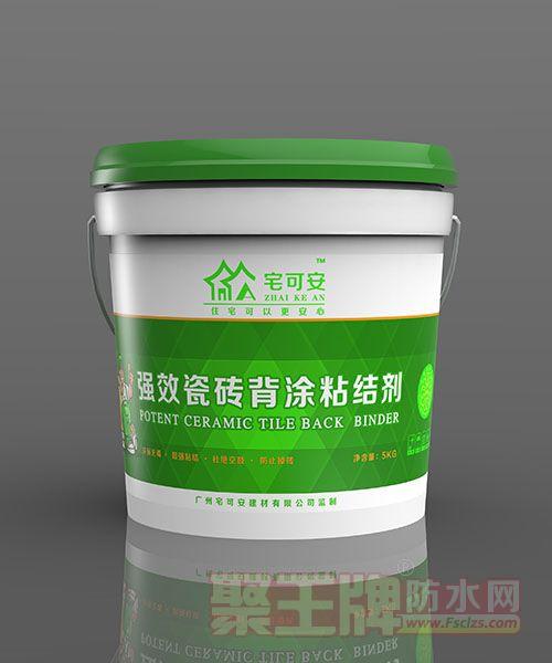 瓷砖背胶加盟宅可安建材强效瓷砖背胶
