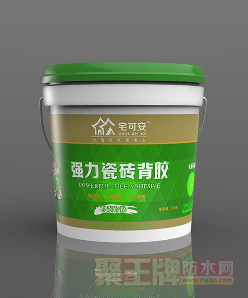强效瓷砖背涂粘结剂加盟宅可安建材加盟