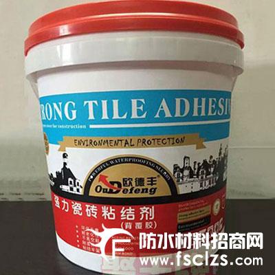 广东佛山瓷砖粘接剂生产厂家太平洋终身承保