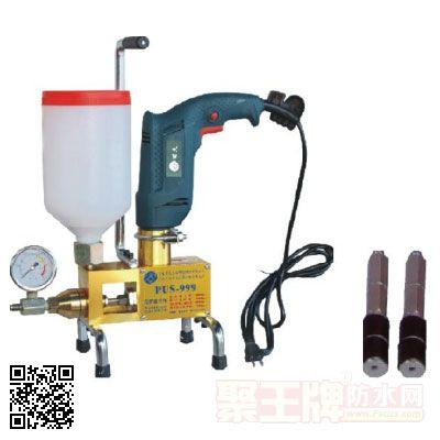 PUS-999高压灌浆机
