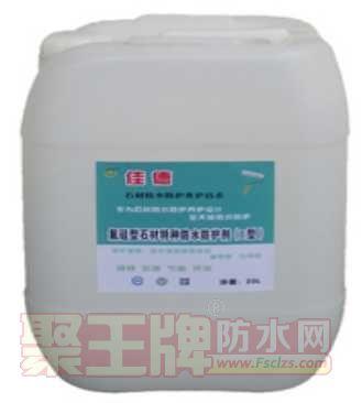 JD-019  氟硅型强效石材防护剂