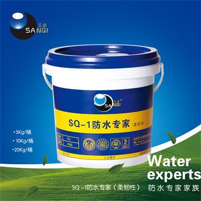 点击查看SQ-1防水――双组份聚合物水泥基防水涂料详细说明
