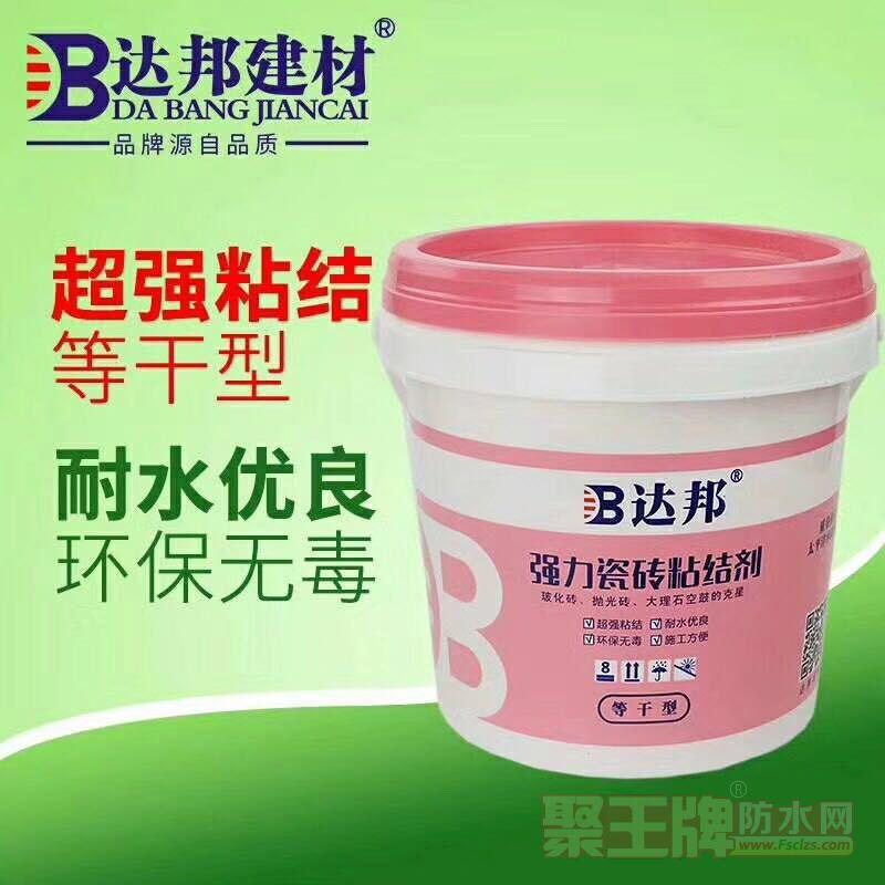 达邦强力瓷砖粘结剂(等干型)