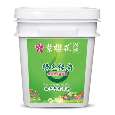 点击查看绿色经典纳米K11通用型防水浆料详细说明