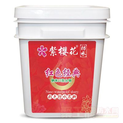 红色经典纳米JS聚合物彩色防水浆料
