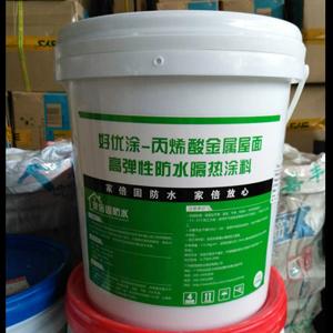家倍固 好优涂-丙烯酸金属屋面高弹性防水隔热涂料