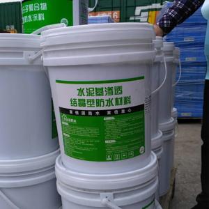 水泥基渗透结晶多少钱:来参考家倍固CCCW-1 水泥基渗透结晶型防水材料价格
