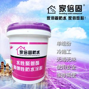 家倍固单组份水性聚氨酯防水涂料(企标)价格