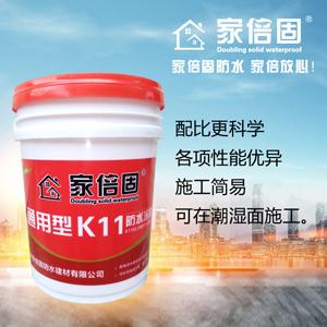 家倍固 通用型K11防水涂料 彩色防水