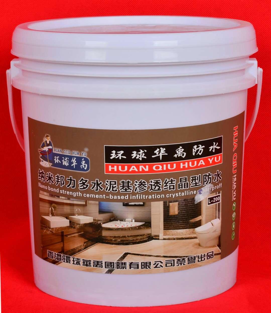 SBS非固化橡胶沥青防水涂料产品包装图片