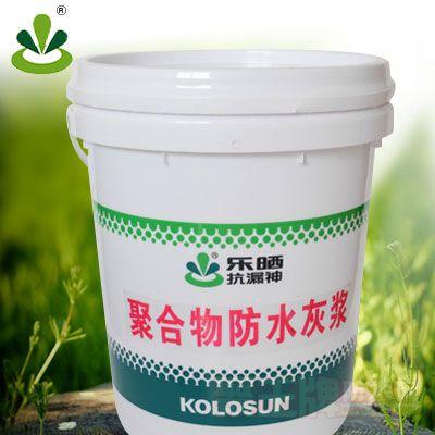 聚合物防水灰浆产品包装图片