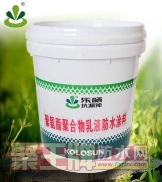 聚氨酯防水涂料产品包装图片