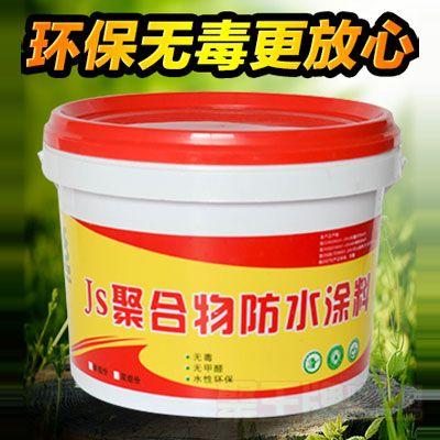 js聚合物防水涂料产品包装图片