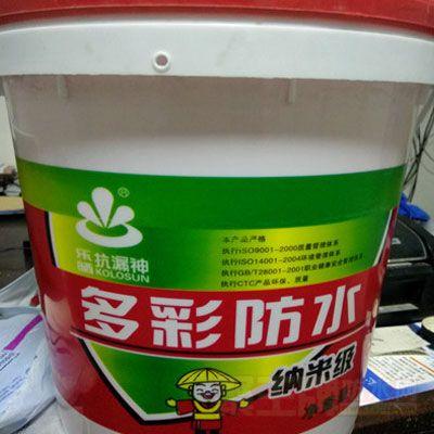 多彩防水涂料产品包装图片