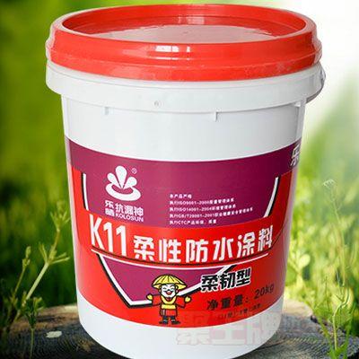 k11柔韧性防水涂料产品包装图片