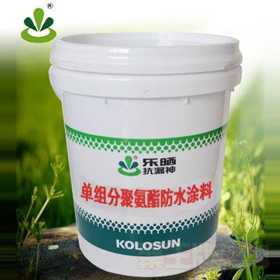 单组分聚氨酯防水涂料产品包装图片