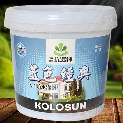 k11蓝色经典防水涂料产品包装图片
