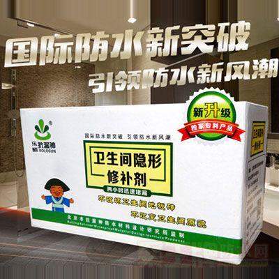 卫生间隐形补漏免砸砖防水材料产品包装图片