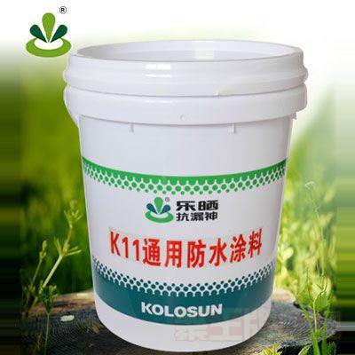 K11通用型防水涂料产品包装图片
