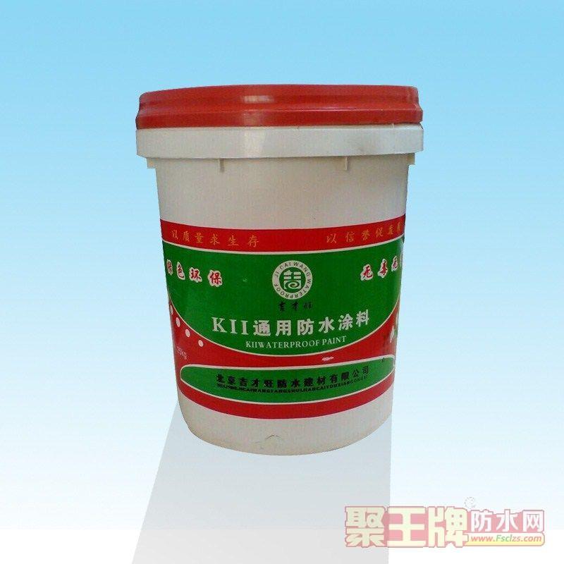 北京吉才旺 k11防水涂料