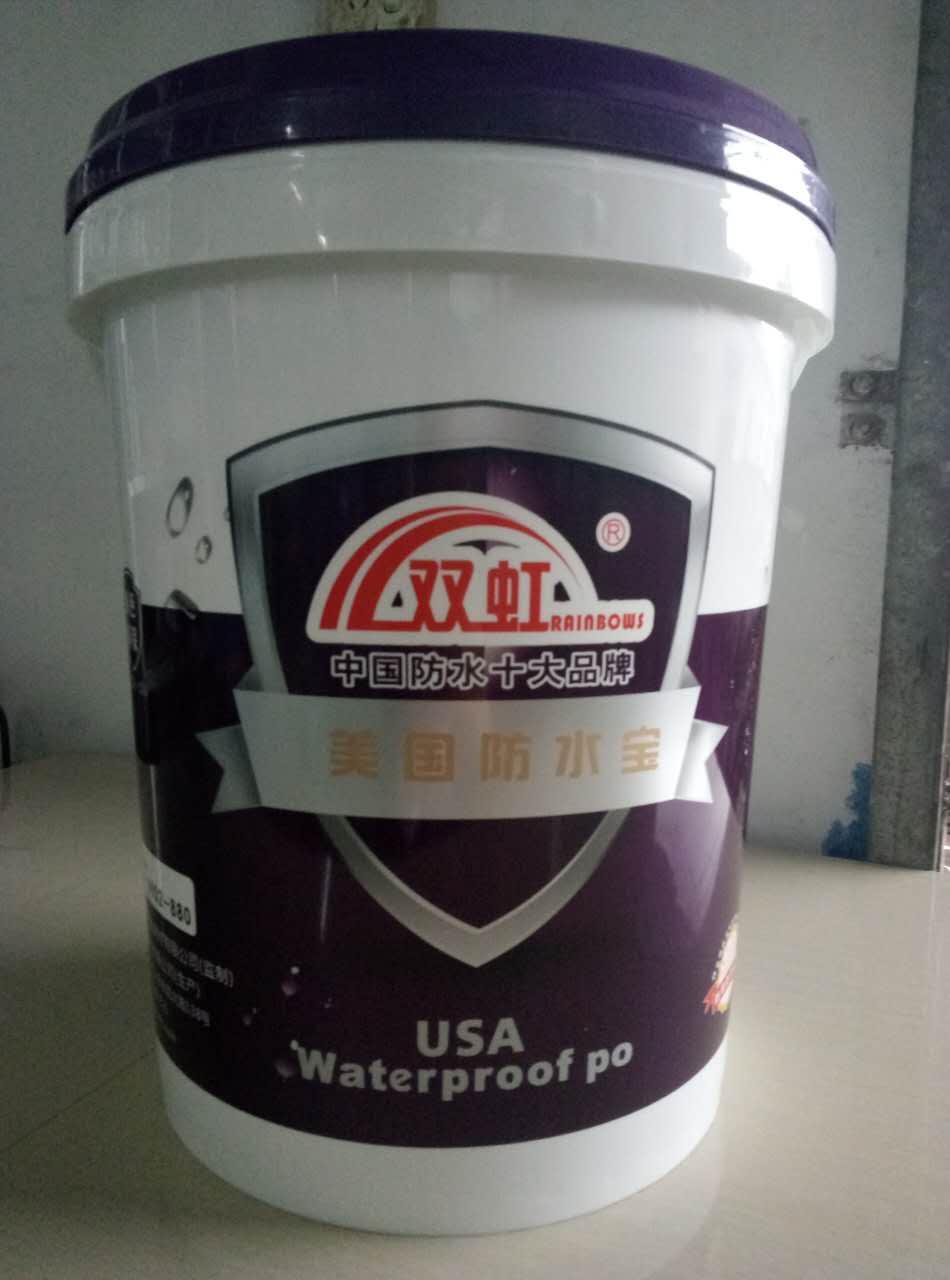 美国防水宝涂料
