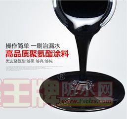 951水性聚氨酯防水涂料