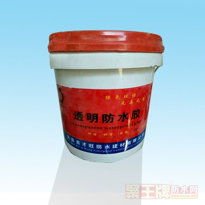 点击查看北京吉才旺透明防水胶详细说明