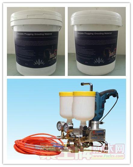 北京吉才旺 丙烯酸盐(生物聚凝胶)灌浆料